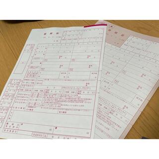 ゼクシィ ピンクの婚姻届 オリジナルデザイン 2枚セット(印刷物)