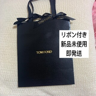 トムフォード(TOM FORD)のTom Ford トムフォード ショッパー ショップ袋 リボン付き プレゼント用(ショップ袋)