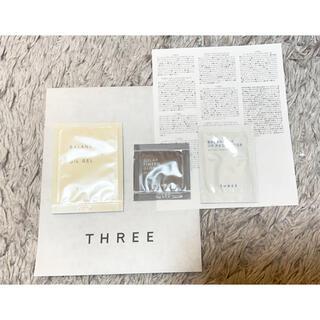 THREE - THREE サンプルセット