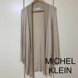 ミッシェルクラン(MICHEL KLEIN)のミッシェルクラン ロング カーディガン M 38(カーディガン)