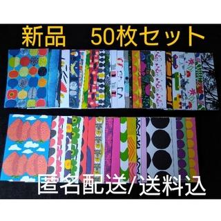 マリメッコ(marimekko)の00104/ マリメッコ ポストカード50枚セット 匿名配送/送料込み(その他)