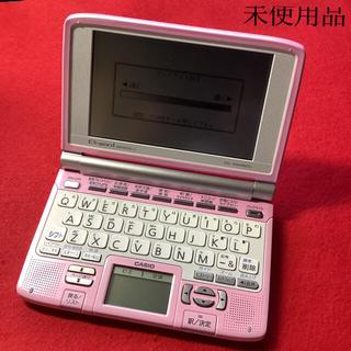カシオ(CASIO)のCASIO EX−word XD−SW4800PK ピンク 【未使用】(その他)