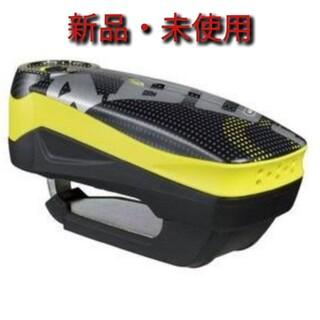 ABUS - 【新品・未開封】ABUS バイク用ディスクロック 7000RS1