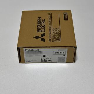 ミツビシデンキ(三菱電機)の三菱電機 アナログ出力アダプタ FX3U-4DA-ADP(その他)
