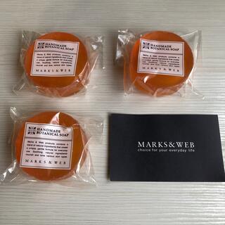 マークスアンドウェブ(MARKS&WEB)のマークスアンドウェブ ハンドメイドボタニカルソープ(ボディソープ/石鹸)