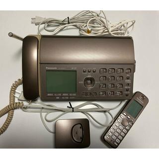 パナソニック(Panasonic)の固定電話 Panasonic(その他)