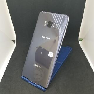 サムスン(SAMSUNG)の408 au SIMロック解除済 SCV36 Galaxy S8 ジャンク(スマートフォン本体)