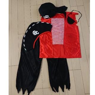 お値下 ハロウィン衣装 コスチューム 子供用(衣装一式)