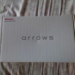 arrows - docomo arrows Tab F-04H 箱のみ