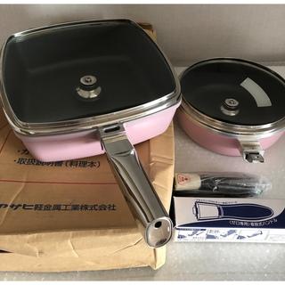 アサヒケイキンゾク(アサヒ軽金属)のアサヒ軽金属 オールパンゼロ(S)+ローストパン(L)/ピンク(鍋/フライパン)