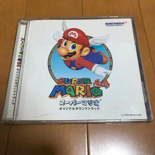 ニンテンドウ(任天堂)のスーパーマリオ64 サウンドトラックCD(ゲーム音楽)