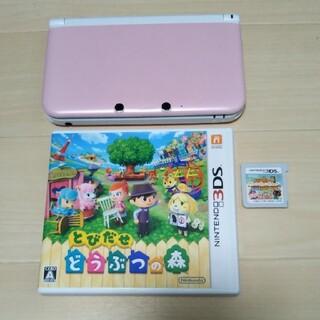 任天堂 - 3DS LL