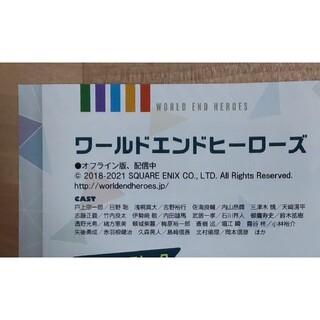 ガッケン(学研)の梅茶子様専用(アート/エンタメ/ホビー)