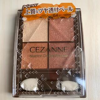 CEZANNE(セザンヌ化粧品) - ニュアンスオンアイシャドウ04限定色