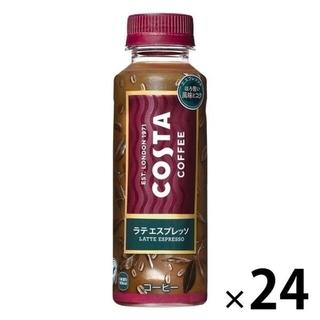 コカコーラ(コカ・コーラ)のコスタ ラテ エスプレッソ (コーヒー)