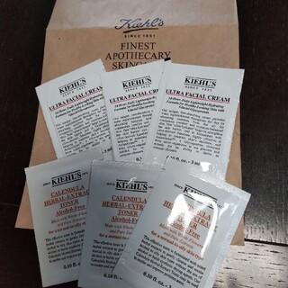 Kiehl's - キールズサンプルセット