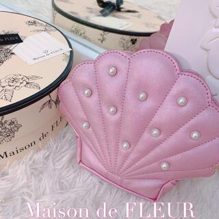 Maison de FLEUR - メゾンドフルール♡シェルポーチ♡