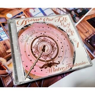 DREAMS COME TRUE Winter Fantasia オルゴールCD