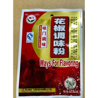 花椒調味料(山椒パウダー) 粉山椒 スパイス 30g(調味料)
