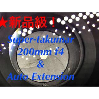 ペンタックス(PENTAX)の★新品級 Super-Takumar 200mm F4 & EXTENSION(レンズ(単焦点))