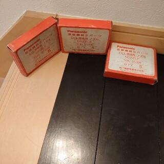 パナソニック(Panasonic)のパナソニック TGN 01208 3箱セット(その他)