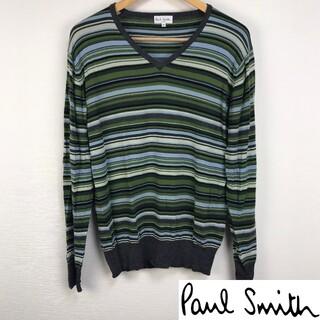 ポールスミス(Paul Smith)の美品 ポールスミス 長袖ニット ボーダー サイズL(ニット/セーター)