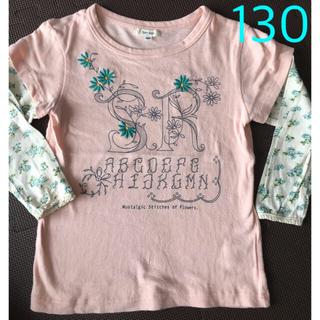 Seraph - Seraph 長袖切替カットソー 女の子 子供服 130