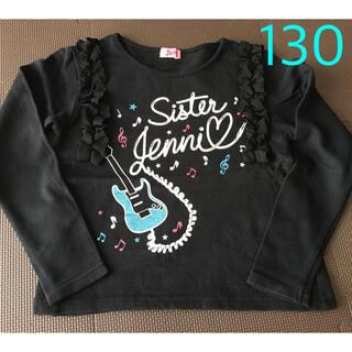ジェニィ(JENNI)のJENNI トレーナー 女の子 キッズ 子供服 130(その他)