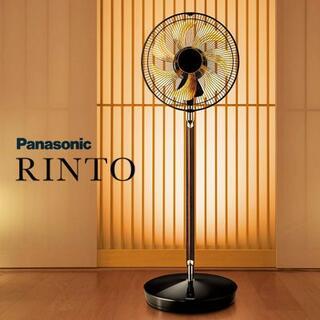 Panasonic - 限定値下げ【未開封・未使用】パナソニック 高級扇風機 CWP3000-TX