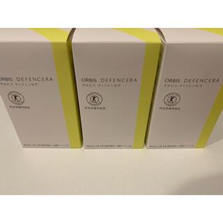 オルビス(ORBIS)のオルビス ディフェンセラ ゆず風味 2箱+25本(その他)