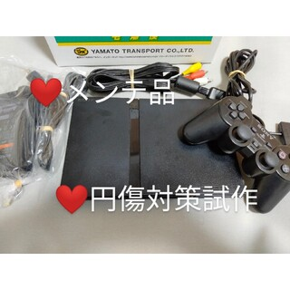 PlayStation2 - プレイステーション2 プレステ2 薄型  円傷対策 メンテ品 PS2