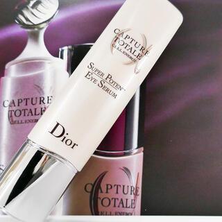 ディオール(Dior)の【新品・未使用品】ディオール カプチュールトータル セル アイセラム 20ml(アイケア/アイクリーム)
