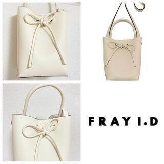 フレイアイディー(FRAY I.D)のフレイアイディー メタルハンドルリボンバッグ(ハンドバッグ)