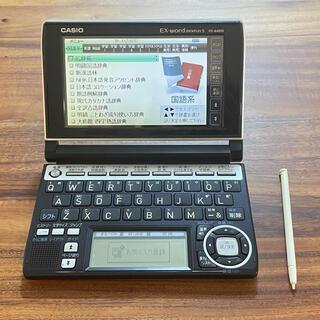 カシオ(CASIO)の電子辞書 カシオ CASIO EX-WORD XD-A4800(その他)