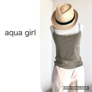 アクアガール(aquagirl)のaqua girl カーキ キャミソール(キャミソール)