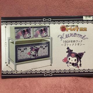 マイメロディ - 【新品】トレバ限定 クロミ 3BOX 収納ラック  ゴシックリボン