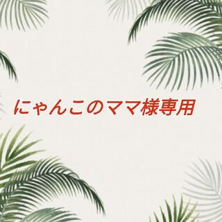 アリスのセルロイド ティアドロップ  ピック 8枚セット(アコースティックギター)