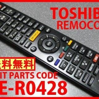 東芝 - SE-R0428 東芝リモコン DBR-T360 T350 Z320 Z310