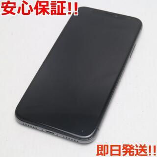 アイフォーン(iPhone)の超美品 SIMフリー iPhoneX 256GB スペースグレイ (スマートフォン本体)