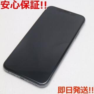 アイフォーン(iPhone)の超美品 SIMフリー iPhoneXS 64GB スペースグレイ 本体 (スマートフォン本体)