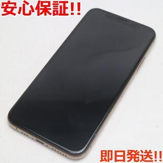 アイフォーン(iPhone)の超美品 SIMフリー iPhoneXS 256GB ゴールド 白ロム (スマートフォン本体)