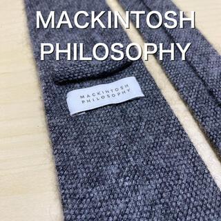 マッキントッシュフィロソフィー(MACKINTOSH PHILOSOPHY)のMACKINTOSH PHILOSOPHY ウール ソリッド ネクタイ(ネクタイ)