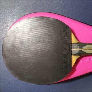 バタフライ(BUTTERFLY)の卓球ラケット レイガンド(卓球)