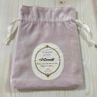 コクーニスト(Cocoonist)のコクーニスト♡巾着袋(ポーチ)