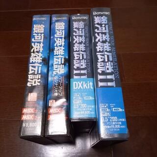 【お値下げ】銀河英雄伝説、銀河英雄伝説Ⅱ