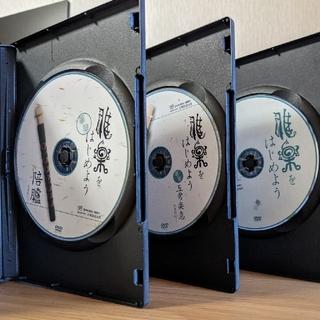 篳篥 ひちりき DVD 越天楽 五常楽急 陪臚(その他)