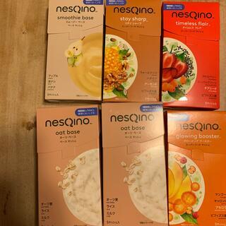 ネスレ(Nestle)のネスキーノ(その他)