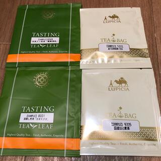 ルピシア(LUPICIA)のルピシア ティーバッグ  リーフティー  お試し4袋(茶)