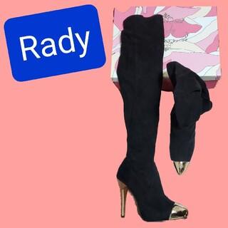 レディー(Rady)のrady 先金 ロング ブーツ ブラック スエード ニーハイ ブーツ(ブーツ)