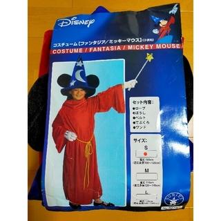 ミッキーマウス(ミッキーマウス)の仮装 ミッキーマウスファンタジア 子供(キャラクターグッズ)